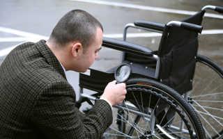 Льготы по жилью инвалиду 2 группы в СПб