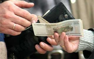 Пособие по безработице в республике Беларусь