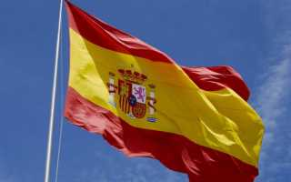 Оформление визы в Испанию для ИП