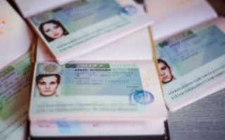 Оформление визы и поездка в Андорру
