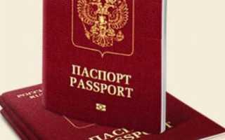 Оформление загранпаспорта безработным