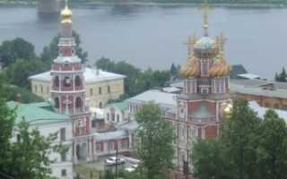Переезд в Нижний Новгород на ПМЖ