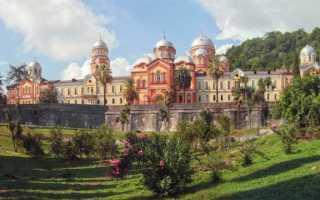 Уровень жизни в Абхазии