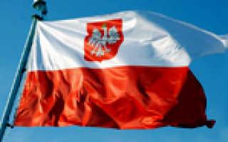 Получение визы и поездки в Польшу за покупками