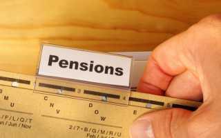 Пенсия и социальные пособия в Австралии