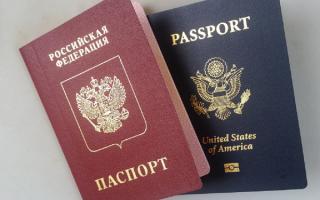 Регистрация и заключение брака с иностранцем в России