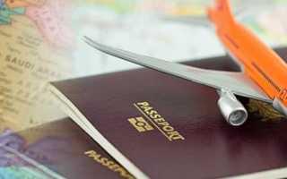 Оформление загранпаспорта в Москве для иногородних без регистрации и прописки