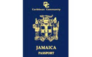 Как уехать жить на Ямайку