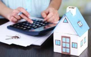 Продажа квартиры менее 5 лет и покупка другой