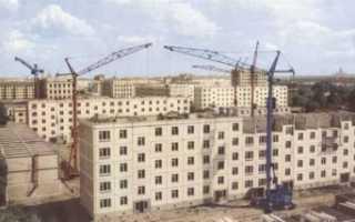 Расположение квартир в брежневке 5 этажей