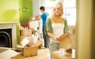 Сколько времени нужно для выписки из квартиры