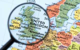 Оформление визы в Великобританию для белорусов