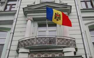 Пенсия и пособия в Молдове