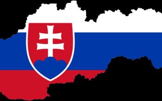 О получении образования в Словакии