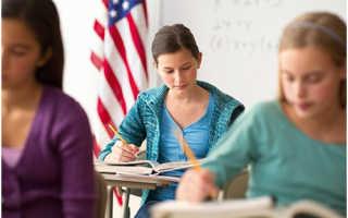 Школы в США