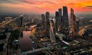 Средняя зарплата по экономике в московской области 2020 году