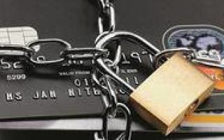 Как рассчитать ущерб от незаконного ареста расчетного счета