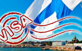 Оформление мультивизы в Финляндию