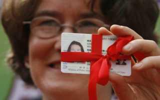 Сроки подачи заявки на розыгрыш Green Card США 2020