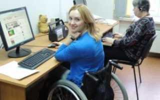 Выплаты при увольнение инвалида 2 группы по собственному желанию