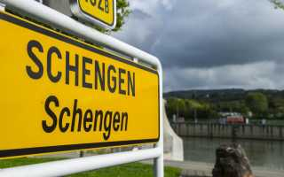 Требования к паспорту для оформления шенгенской визы