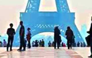 Оформление рабочей визы во Францию