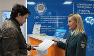 Как оплатить налог на имущество физических лиц если нет инн