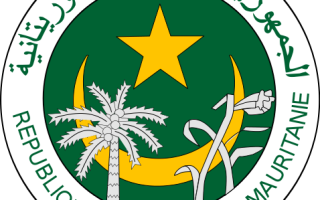 Оформление визы и поездка в Мавританию