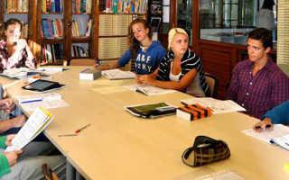 Получение высшего образования и обучение в Испании
