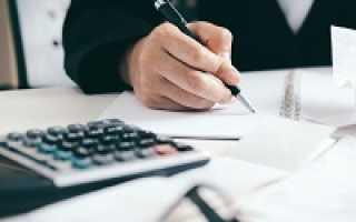 Выплата зарплаты в день увольнения статья тк РФ