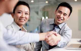 Работа и доступные вакансии в Шанхае