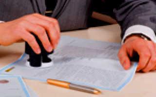 Как оформить доверенность для получения документов в визовом центре