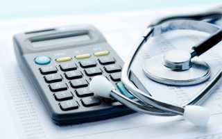 Какие суммы исключаются из расчета больничного