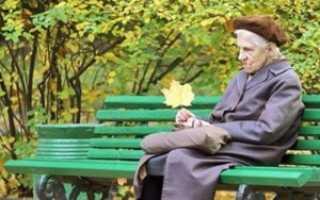 Положена ли надбавка к пенсии одиноким пенсионерам