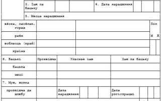 Замена паспорта в Беларуси