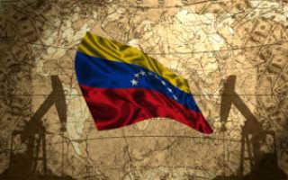 Сколько стоит бензин в Венесуэле
