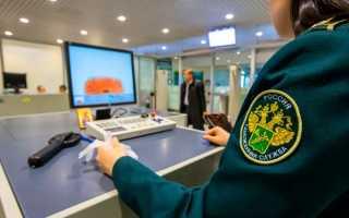 Зарплата таможенников в России