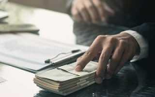 Может ли работодатель платить зарплату наличными