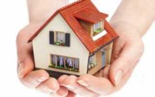 Можно ли продать дом без земельного участка на котором он стоит