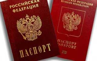 В каких странах проще получить гражданство через брак