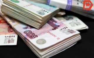Образец заявления в банк о возврате выплаченных процентов при досрочном погашении