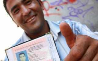 Заявление на продление регистрации иностранного гражданина