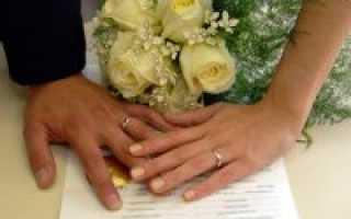 Оформление визы невесты и жены в Великобританию