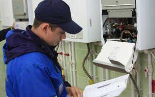 Проверка газового оборудования в квартире плановая стоимость