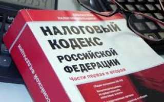 Налоги которые платит гражданин РФ
