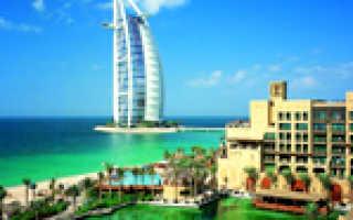 Уровень жизни в ОАЭ