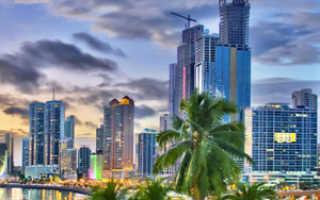 Оформление визы и поездка в Панаму