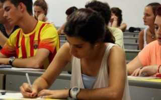 Университеты Каталонии
