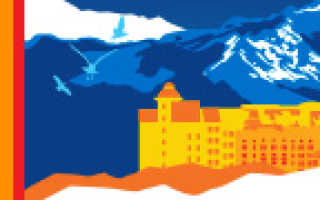 Оформление визы в Тунис для белорусов