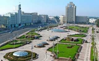 Нужен ли загранпаспорт для поездки в Минск